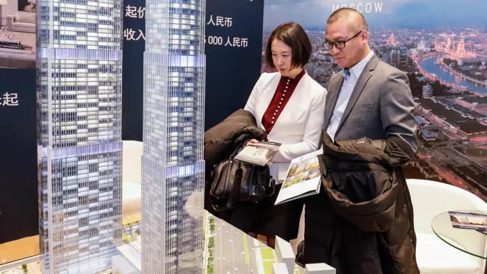 China buyers of American real estate